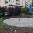 Szkoła podstawowa nr14 im.Bohaterów Warszawy